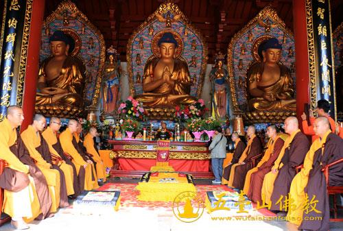 五台山第十一届清凉之旅夏令营在大圣竹林寺隆重开营