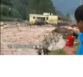 """网传""""虹口暴发泥石流"""",实为2010年的新闻视频。"""