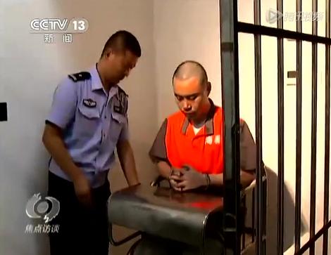 快播CEO王欣被捕后接受央视采访