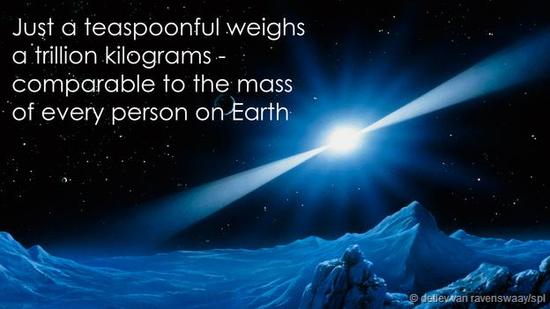宇宙中最精确的时钟:毫秒脉冲星的发现历程