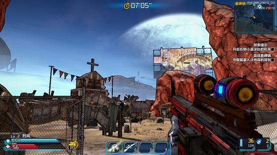 弹孔效果表现   基础设定:   《无主之地OL》就是FPS操作模式的RPG游戏,WASD控制移动,鼠标左键射击,右键开瞄准镜,F可以使用玩家拥有的职业技能,空格跳跃,shift加方向键是快跑,除了可以躲避在地图中建筑后,在战斗并没有过多的躲避的操作,而当玩家血量空后会进入为生存而战的倒计时状态,如果能成功杀死一个怪则可以直接原地复活,如果没成功则只能等待救援或复活后从开始点在战斗,不过反击自救则是要玩家能更快投入到战斗之中。虽然游戏也考验一定的操作反映能力,但是大多数副本中靠的更多的是团队和强力武