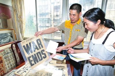 """楊翔飛向記者展示1945年8月14日《大湖公告報》號外整版內容就兩個單詞""""戰爭結束""""。"""