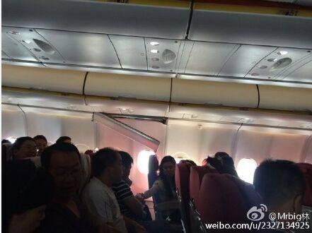 海航航班遇颠簸致28人伤