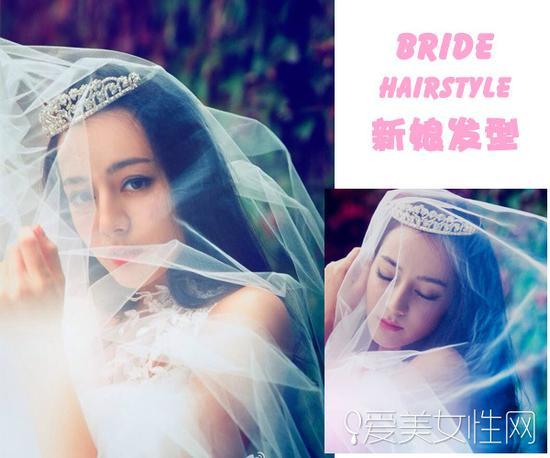 迪丽热巴新娘发型