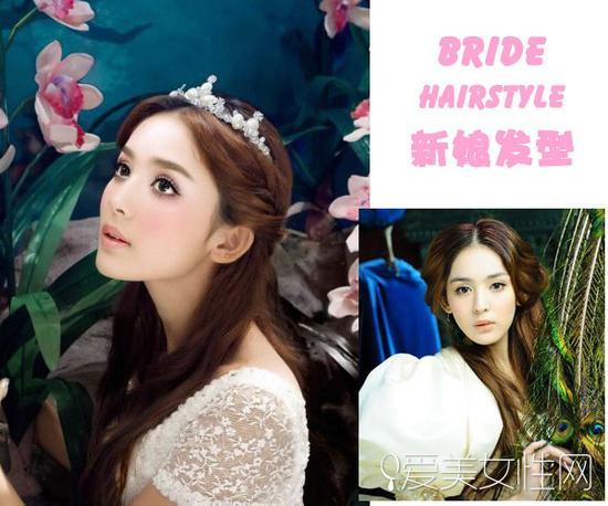 古力娜扎新娘发型2