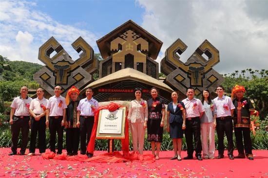 政府相关领导共同庆贺槟榔谷荣膺国家5A级旅游景区