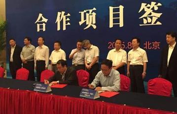海南省与新浪开启战略合作