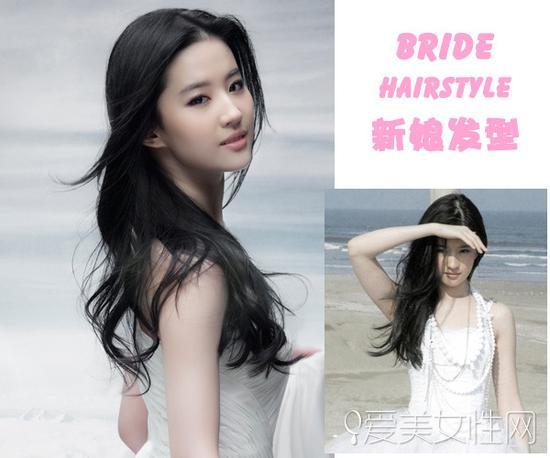 刘亦菲新娘发型