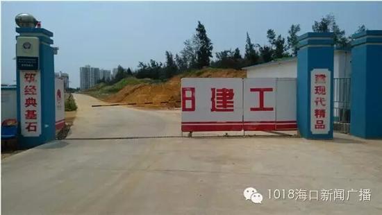 海口耀江西岸公馆占用林地修路 超整改期限仍不拆