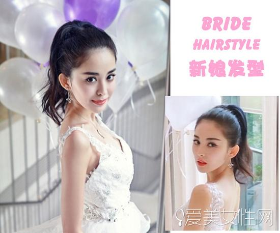 古力娜扎新娘发型