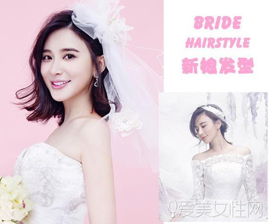 熊乃瑾新娘发型