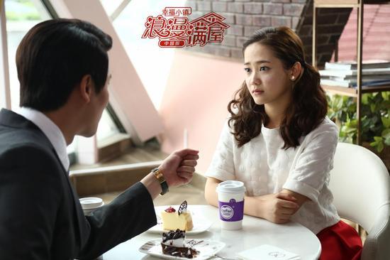 中国版《浪漫满屋》 时尚剧服秒杀韩国欧巴