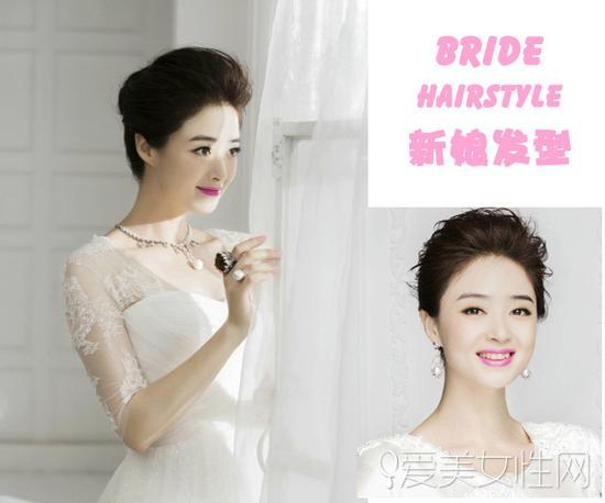 蒋欣新娘发型