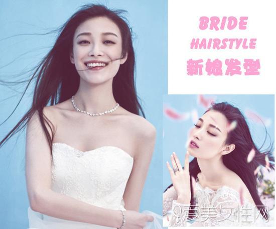 倪妮新娘发型