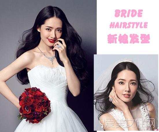 郭碧婷新娘发型