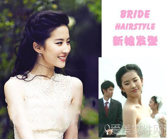 刘亦菲新娘发型2