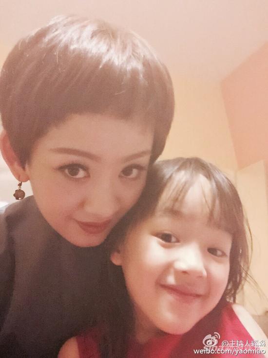 瑶淼和女儿