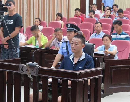 庭审现场。(来源:海南廉政网)