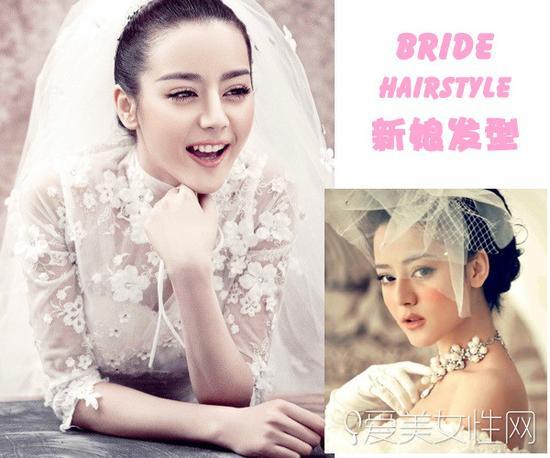 迪丽热巴新娘发型2