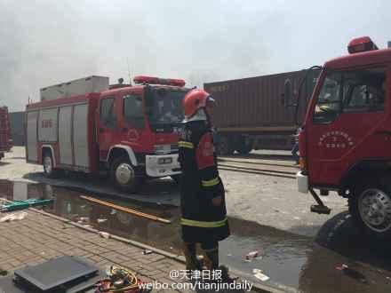 天津消防局负责人:应该不会再次爆炸