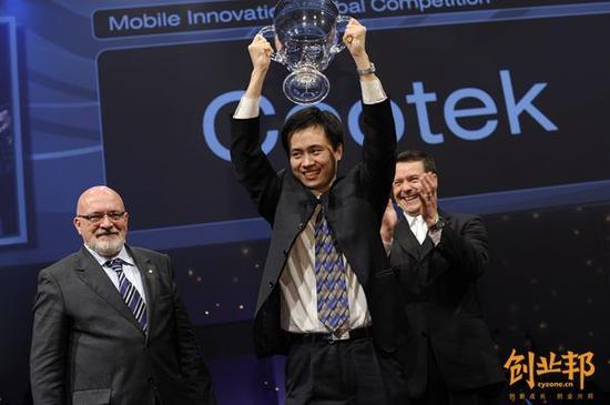 王佳梁-2009年MWC创新大奖