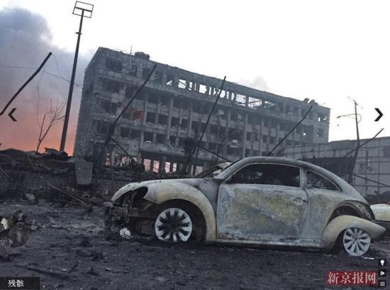 高清组图:天津滨海爆炸致上千辆新车被烧毁
