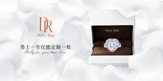 七夕情人节礼物,用Darry Ring臻品献挚爱唯一1080