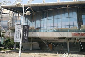 泰达原主场受爆破损毁重大 满地碎玻璃一片散乱(图)
