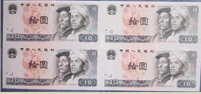 杜先生收藏的第四套人民币拾圆四连体钞