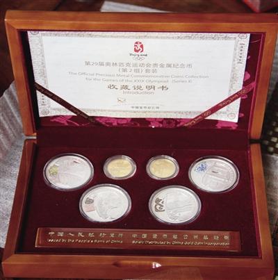 李先生收藏的奧運紀念幣