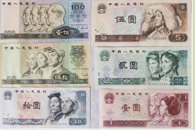 特殊的纸币吸引市民目光