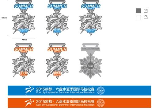 运动会奖牌简单设计图