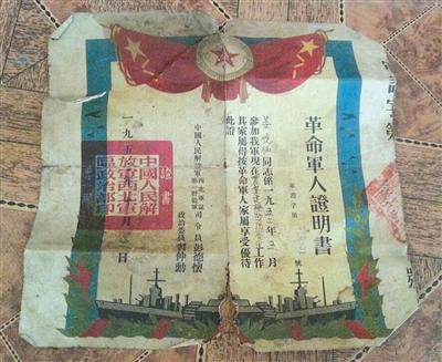 陕西革命文化素材