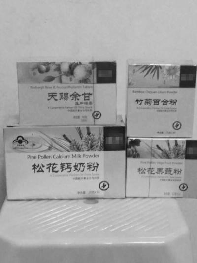 王女士提供的保健品包装盒