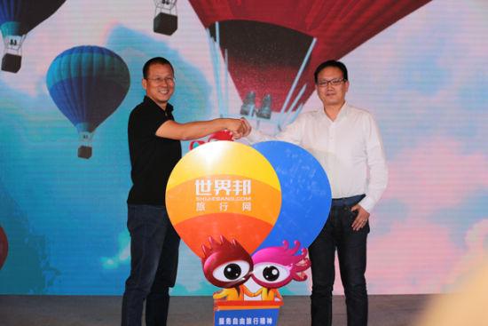 微博CEO王高飞与世界邦董事长张平合启动战略合作