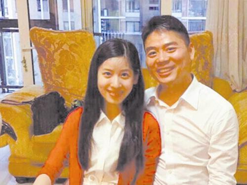 奶茶妹妹与刘强东