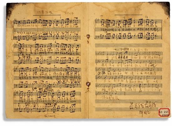 笛子曲游击队之歌曲谱-汀作词作曲的 游击队歌 原谱