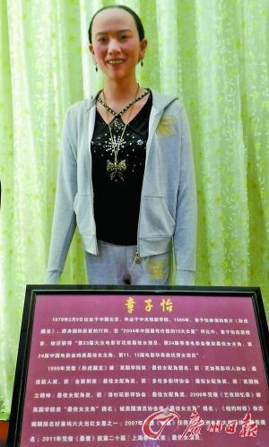 章子怡的最丑蜡像