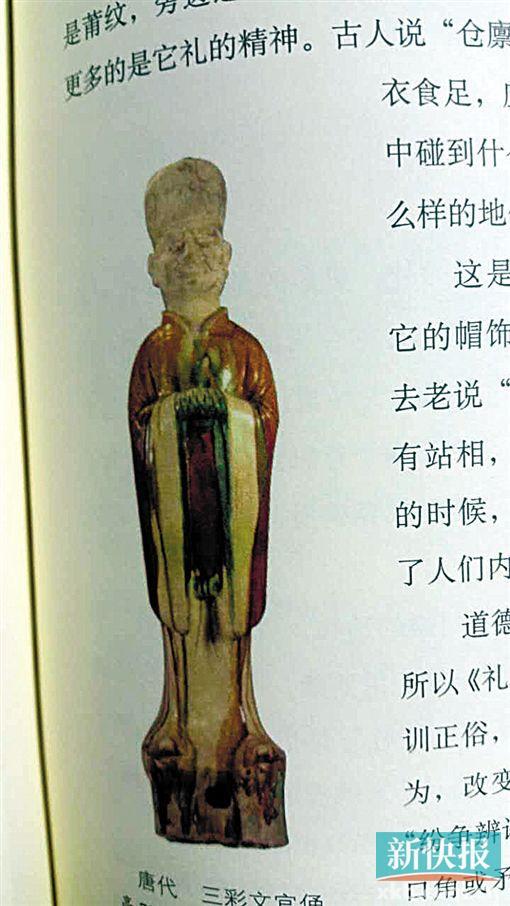 唐代三彩文官俑高37厘米觀复博物館藏