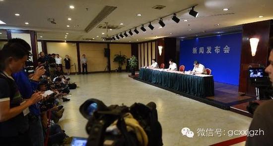 第四次新闻发布会(8月15日上午) 。