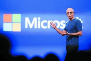纳德拉是首位执掌全球最大软件公司微软的印度人。