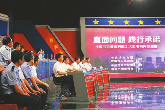 济南电视问政聚焦城市治理 拟划定烧烤区和禁烤区