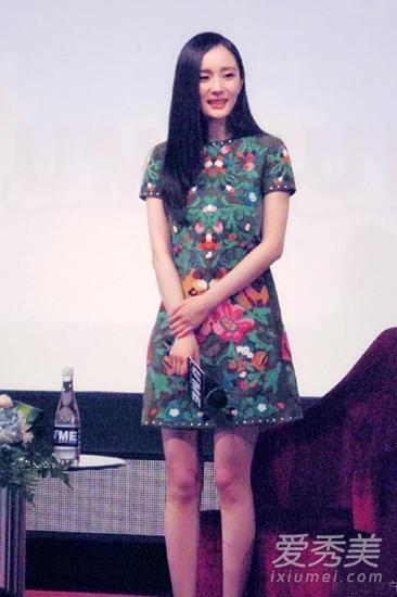 红花绿叶复古连衣裙