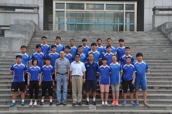 中国足协D级教练员培训班正式开课