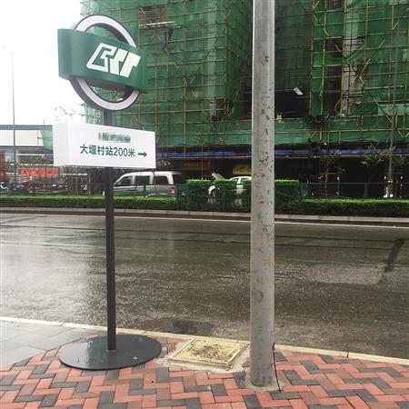 """九龙坡龙泉路一楼盘立起""""轻轨标识""""牌图片"""