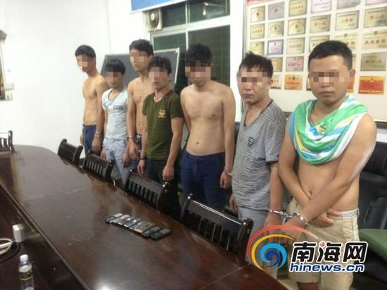 抓获的部分嫌疑人(儋州警方供图)