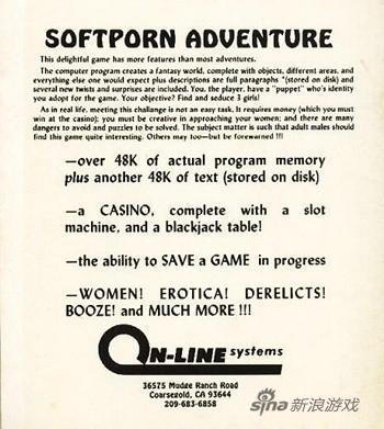 世界第一款h游戏是怎样的