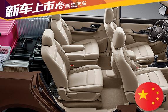 五菱宏光S1正式上市 售价6.08 6.98万元高清图片