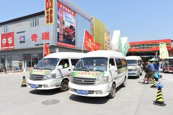 诸葛修车网汽配质量万里行活动在京启动