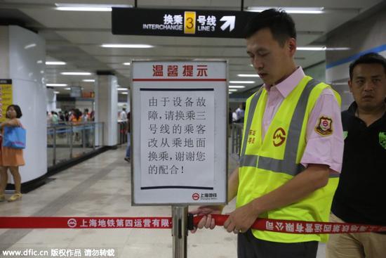 上海地铁扶梯运行中发生事故 扶梯级突然跳起